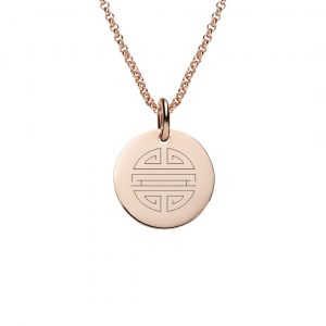 engraved rose gold disc and rolo chain